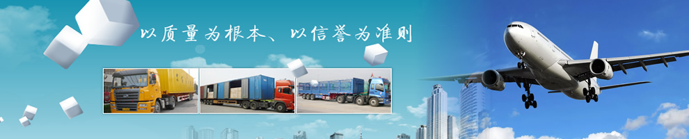 南阳物流货运信息中心是一家专业性的物流服务企业